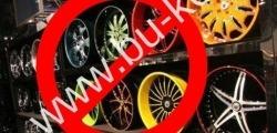 Опасность китайских дисков
