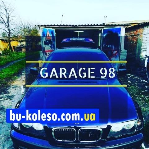 Форбування, полірування авто у Володимирі-Волинському