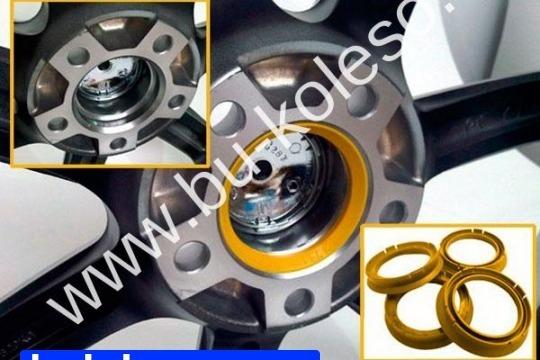 Центровочные кольца к дискам