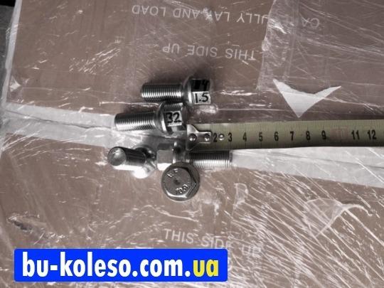 Болт колесный М14х1,5х32 сфера ключ 17