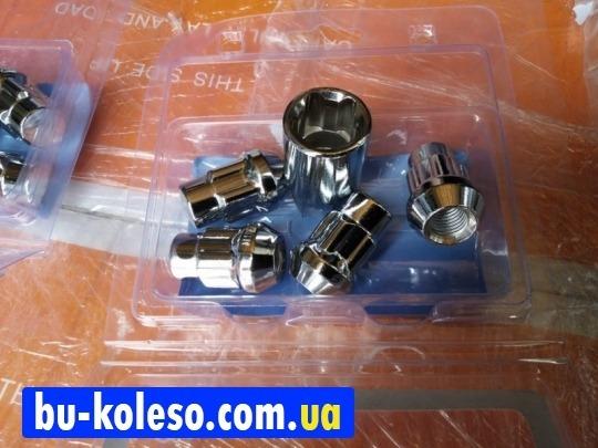 Секретные гайки 12х1.5 Wheel locks