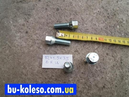 Болт колесный М12х1,5х35 конус ключ 17