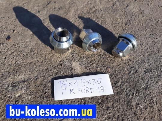 Гайка с вращающимся конусом М14х1.5х35 ключ 19 Ford