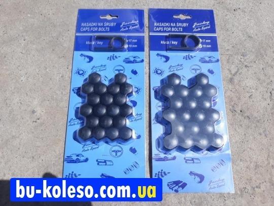 Накладки на колесные болты Колпачки пластиковые черные