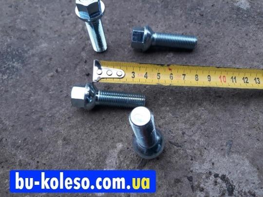 Болт колесный М14х1,5х40 сфера ключ 17