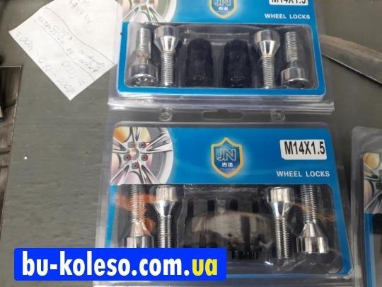 Секретные болты 14х1.5 конус JN Wheel locks bolts