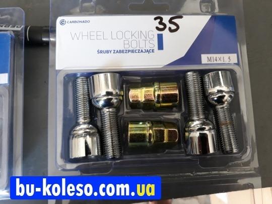 Болт колесный с секретом 14х1.5х35 сфера Carbonado