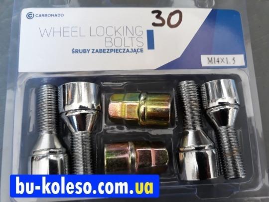 Болт колесный с секретом 14х1.5х30 конус Carbonado