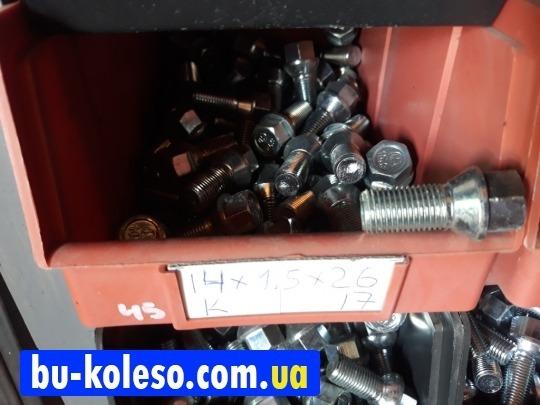 Болт колесный М14х1,5х26 конус ключ 17