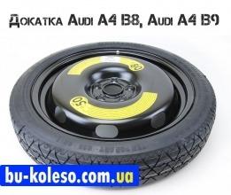 Докатка Audi A4 B8, Audi A4 B9