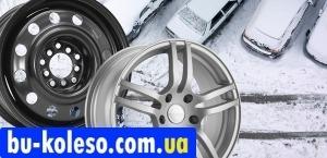 Б/у диски на зиму: металеві чи легкосплавні