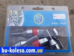 Секретные болты 12х1.5x28 JN Premium Wheel locks