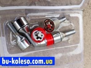 Секретные болты 14х1.5x28 JN Premium Wheel locks