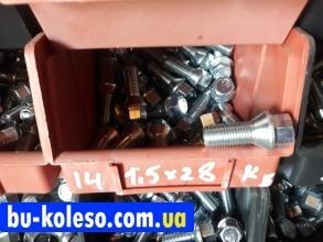 Болт колесный М14х1,5х28 конус ключ 17